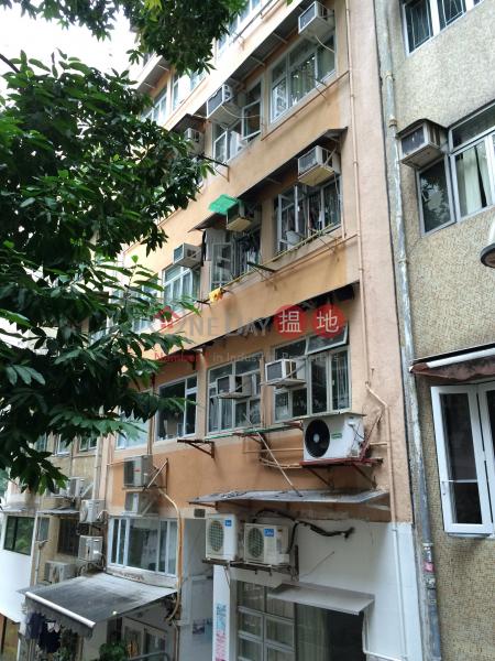 32-34 Li Po Lung Path (32-34 Li Po Lung Path) Kennedy Town|搵地(OneDay)(1)