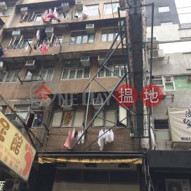 60 Woosung Street,Jordan, Kowloon