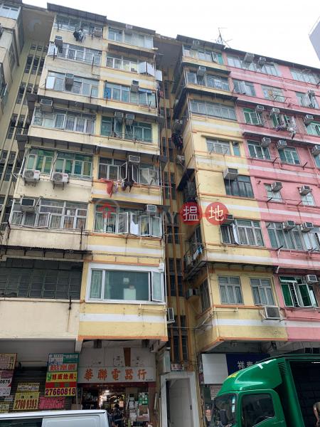 97 Tam Kung Road (97 Tam Kung Road) To Kwa Wan|搵地(OneDay)(1)