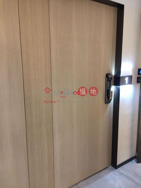維京科技中心-高層工業大廈|出租樓盤|HK$ 6,000/ 月