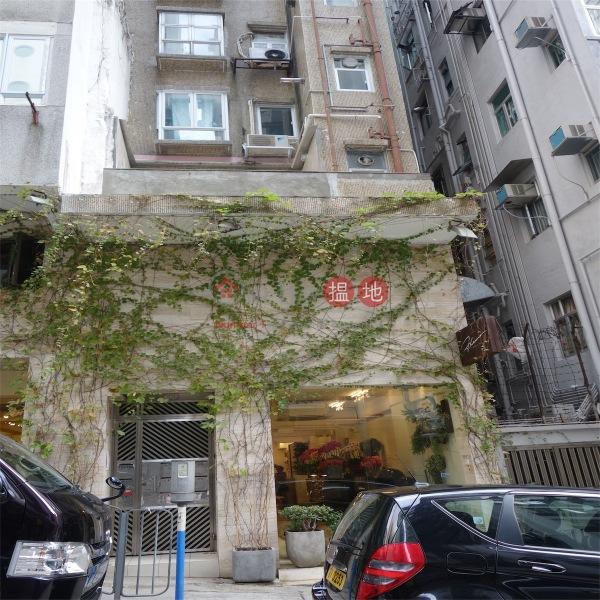 昇平街2號 (2 Shing Ping Street) 跑馬地|搵地(OneDay)(4)