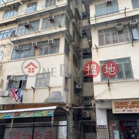 48 Ngan Hon Street,To Kwa Wan, Kowloon