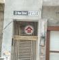 新街23號 (23 New Street) 中區新街23號 - 搵地(OneDay)(1)