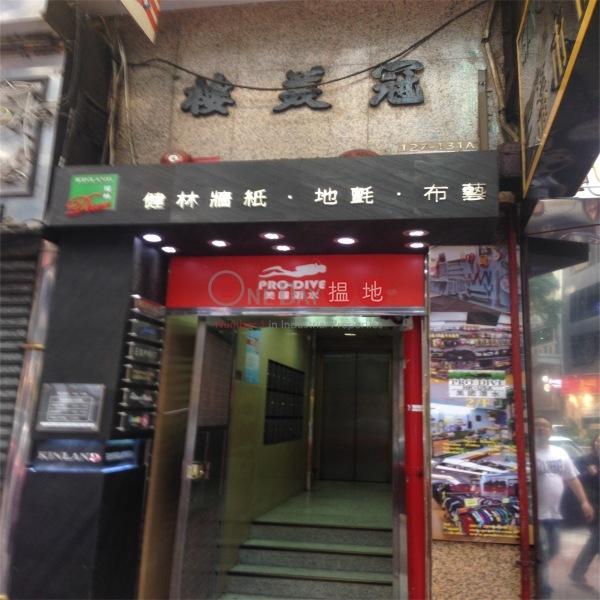 冠美樓 (Koon Mei Building) 灣仔|搵地(OneDay)(1)