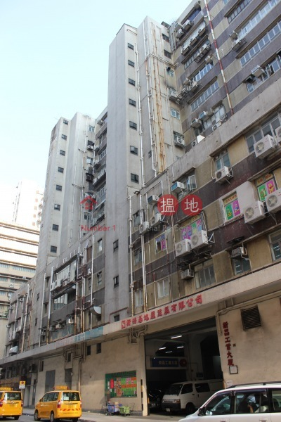 Sun Cheong Industrial Building (Sun Cheong Industrial Building) Cheung Sha Wan|搵地(OneDay)(1)