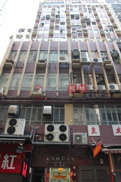 Heep Kee Commercial Building (Heep Kee Commercial Building) Sheung Wan|搵地(OneDay)(3)