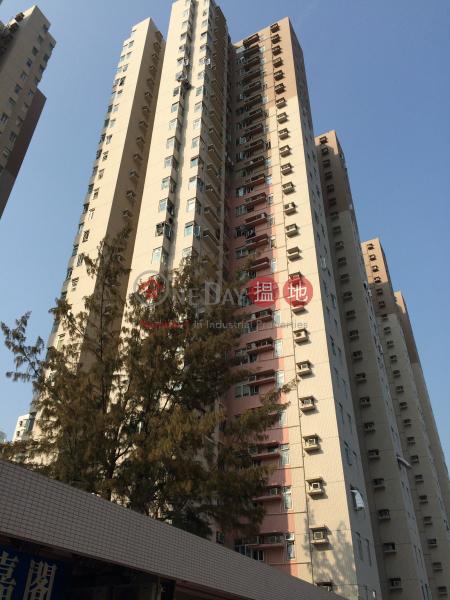 Grandway Garden Block 1 (Grandway Garden Block 1) Tai Wai|搵地(OneDay)(2)