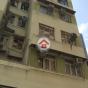 東成樓 (28-30號) (Tung Shing Building) 西區東街28-30號 - 搵地(OneDay)(2)