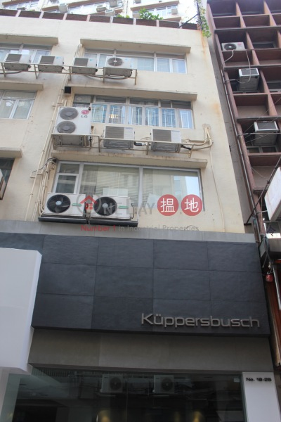 Wing Cheong Commercial Building (Wing Cheong Commercial Building) Sheung Wan|搵地(OneDay)(4)