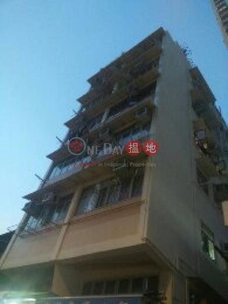 2 Ping Lan Street (2 Ping Lan Street) Ap Lei Chau|搵地(OneDay)(1)