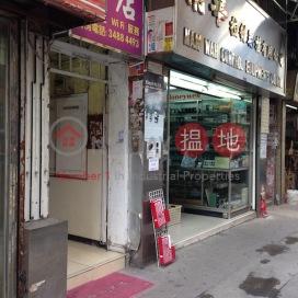 新填地街279-281號,旺角, 九龍
