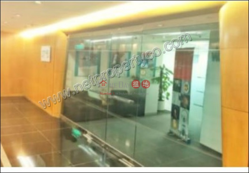 Property Search Hong Kong   OneDay   Office / Commercial Property, Rental Listings   Grade A office Whole floor for Rent