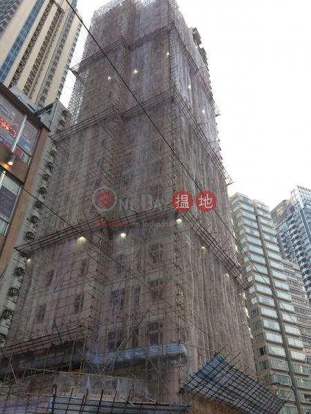 Chiu Hin Mansion (Chiu Hin Mansion) Wan Chai|搵地(OneDay)(3)