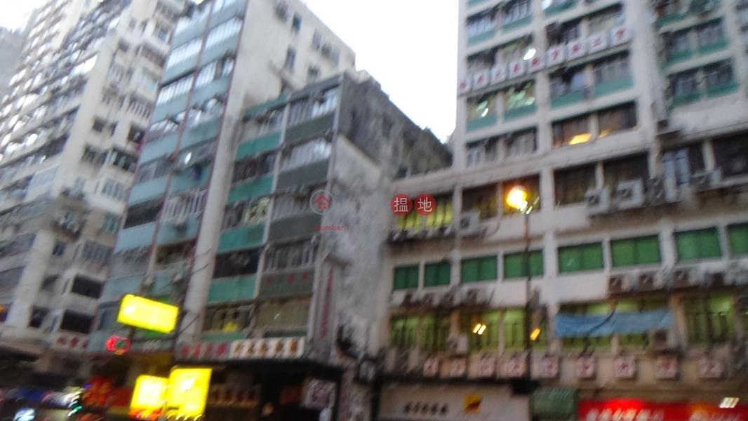 151 Des Voeux Road West (151 Des Voeux Road West) Sai Ying Pun 搵地(OneDay)(1)