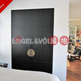 1 Bed Flat for Sale in Soho|Central DistrictGolden Valley Mansion(Golden Valley Mansion)Sales Listings (EVHK42425)_3