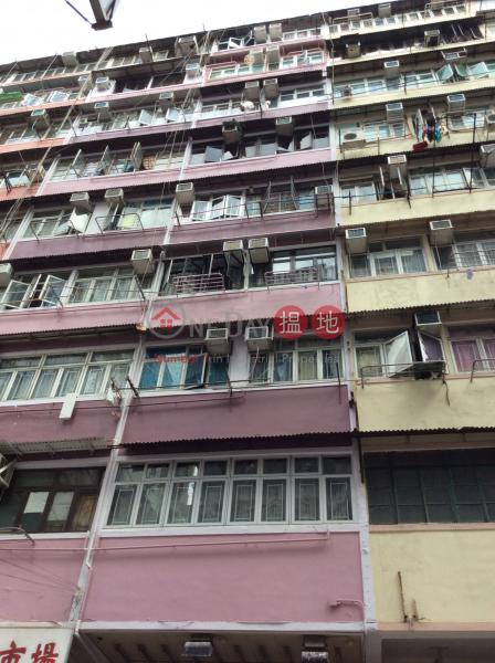 北河街86號 (86 Pei Ho Street) 深水埗|搵地(OneDay)(3)