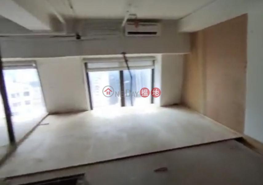 HK$ 39M, Success Commercial Building Wan Chai District | TEL: 98755238