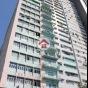 京華工廠貨倉大廈 (Metropolitan Factory And Warehouse Building) 荃灣柴灣角街30-32號|- 搵地(OneDay)(4)