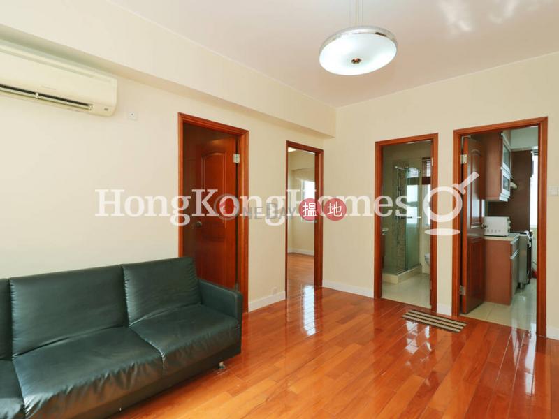 亞畢諾大廈兩房一廳單位出租10-14亞畢諾道   中區香港-出租-HK$ 25,000/ 月