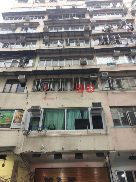 花園街165號 (165 Fa Yuen Street) 太子|搵地(OneDay)(1)