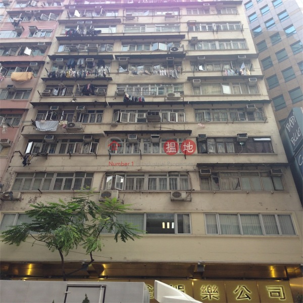 Caine Mansion (Caine Mansion) Wan Chai|搵地(OneDay)(4)