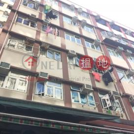 Fu Wing House,Tai Po, New Territories