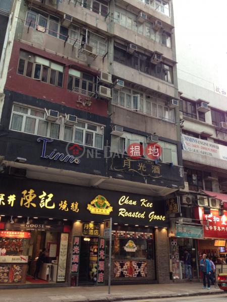 427A Reclamation Street (427A Reclamation Street) Mong Kok|搵地(OneDay)(3)