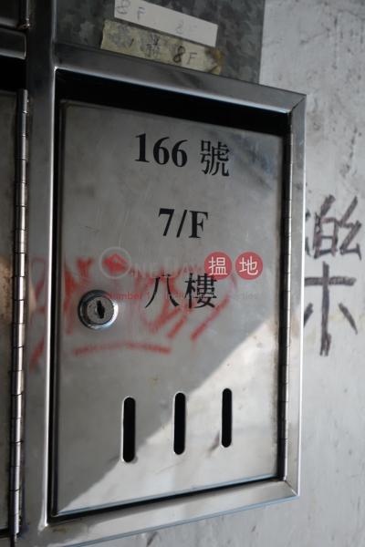 筲箕灣道166號 (166 Shau Kei Wan Road) 西灣河|搵地(OneDay)(4)