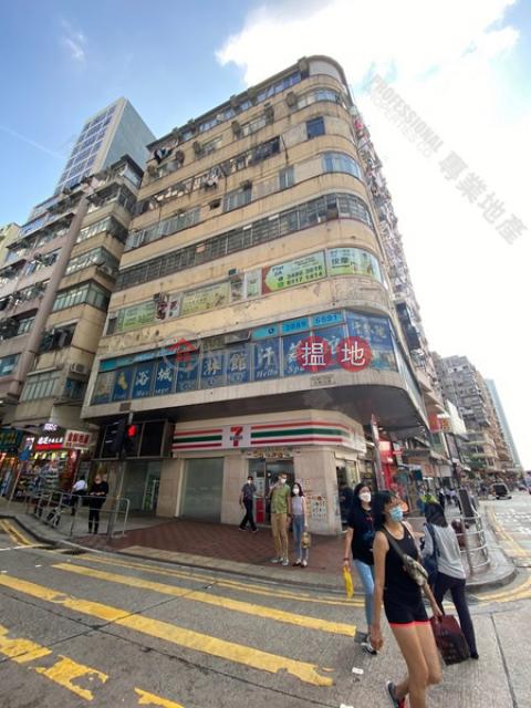 Upstairs Shop, Enlarged all windows for display|Kam Shing Building(Kam Shing Building)Sales Listings (01B0138292)_0