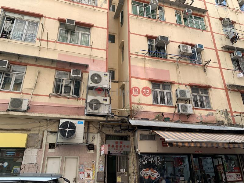3 HOK LING STREET (3 HOK LING STREET) To Kwa Wan|搵地(OneDay)(1)