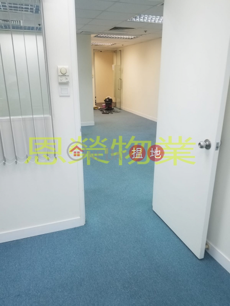 CNT Tower High   Office / Commercial Property, Rental Listings   HK$ 28,200/ month