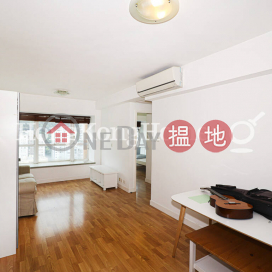 2 Bedroom Unit for Rent at Le Cachet