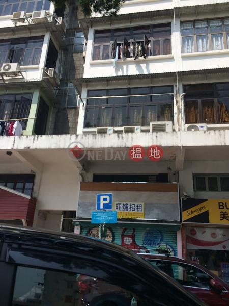 宜春街26號 (26 Yi Chun Street) 西貢|搵地(OneDay)(3)