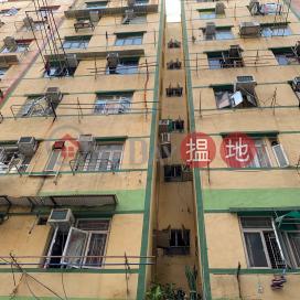 5 HUNG WAN STREET|鴻運街5號