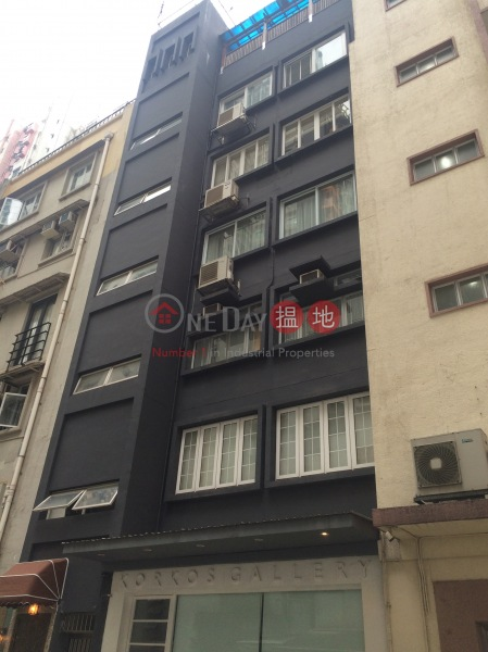 3 Prince\'s Terrace (3 Prince\'s Terrace) Mid Levels West|搵地(OneDay)(1)