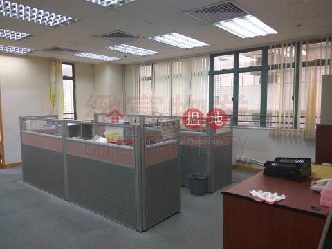 New Tech Plaza|Wong Tai Sin DistrictNew Tech Plaza(New Tech Plaza)Rental Listings (skhun-05147)_0