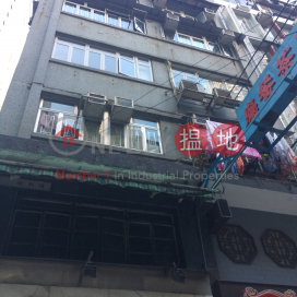 Kam Shing House|金城樓