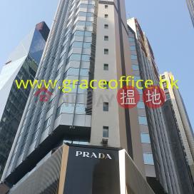 Causeway Bay-Plaza 2000