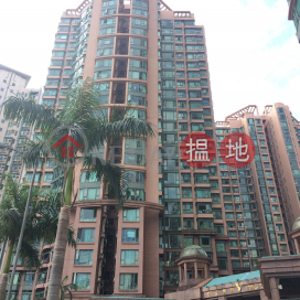Vista Paradiso Tower 9,Ma On Shan, New Territories