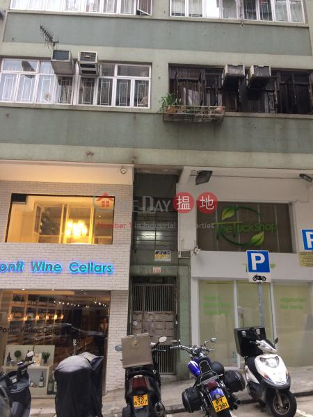3 Yuen Yuen Street (3 Yuen Yuen Street) Happy Valley|搵地(OneDay)(2)