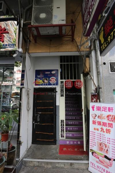6-8 Tung Fat Square (6-8 Tung Fat Square) Tai Po|搵地(OneDay)(1)