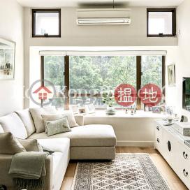 愉景灣 1期 明翠台 觀海樓一房單位出售