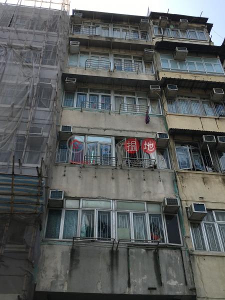 南昌街25號 (25 Nam Cheong Street) 深水埗|搵地(OneDay)(1)