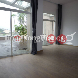 4 Bedroom Luxury Unit at Ma Hang Estate Block 4 Leung Ma House | For Sale|Ma Hang Estate Block 4 Leung Ma House(Ma Hang Estate Block 4 Leung Ma House)Sales Listings (Proway-LID20686S)_0