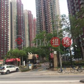 Yoho Town,Yuen Long, New Territories
