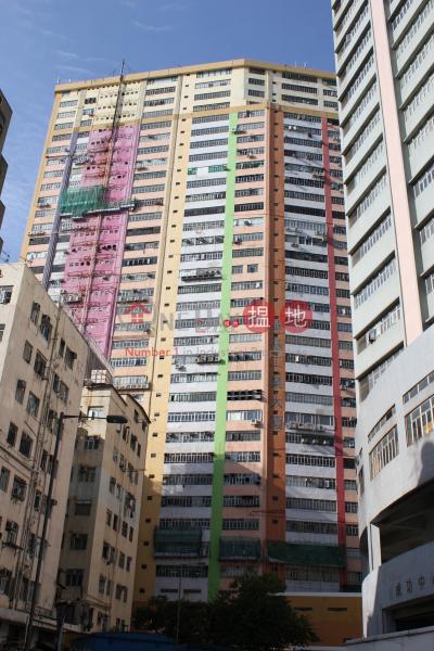華基工業大厦|葵青華基工業大廈(Vigor Industrial Building)出租樓盤 (forti-00997)