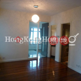1 Bed Unit at Fairview Height | For Sale