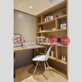 1 Bed Flat for Rent in Wan Chai|Wan Chai DistrictStar Studios II(Star Studios II)Rental Listings (EVHK42832)_0