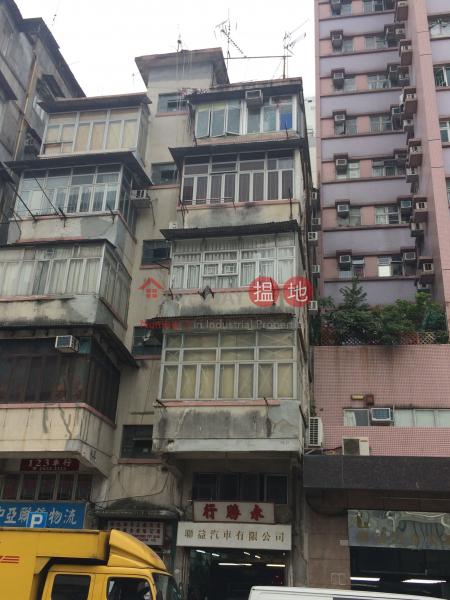 福榮街240A號 (240A Fuk Wing Street) 深水埗 搵地(OneDay)(1)
