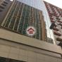 第一亞洲中心 (First Asia Tower) 荃灣灰窯角街8號|- 搵地(OneDay)(2)